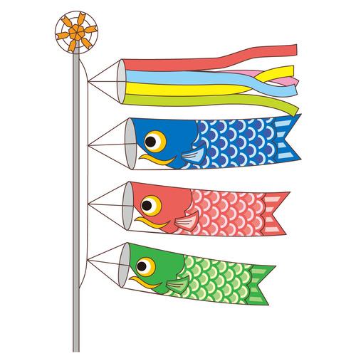 こいのぼり(季節・行事/その他一般・装飾)のイラスト