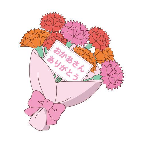 カーネーションの花束(季節・行事/その他一般・装飾)のイラスト