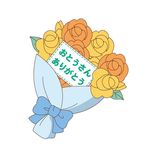 黄色いバラの花束(季節・行事/その他一般・装飾)のイラスト