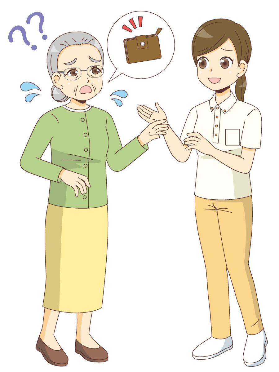 物忘れ(認知症・物忘れ/医療・病気)の無料イラスト   介護アンテナ