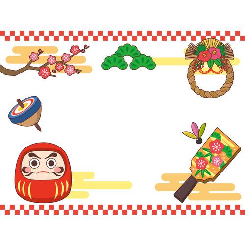 新年のイメージ(お手紙・年賀状/フレーム・テンプレート)のイラスト
