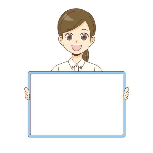 ボードを持つ女性介護職(お知らせ/フレーム・テンプレート)のイラスト