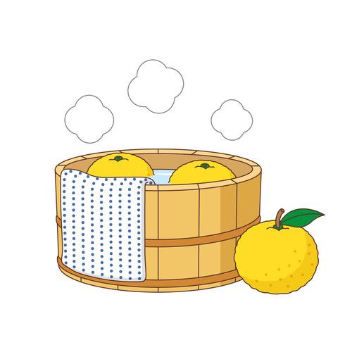冬至のゆず湯(季節・行事/その他一般・装飾)のイラスト
